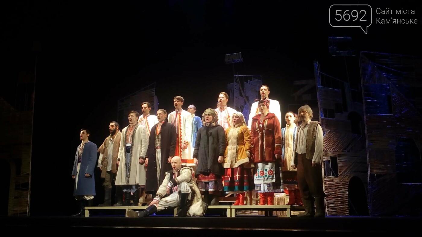 Театр Каменского показал комедию с перчиком, фото-1