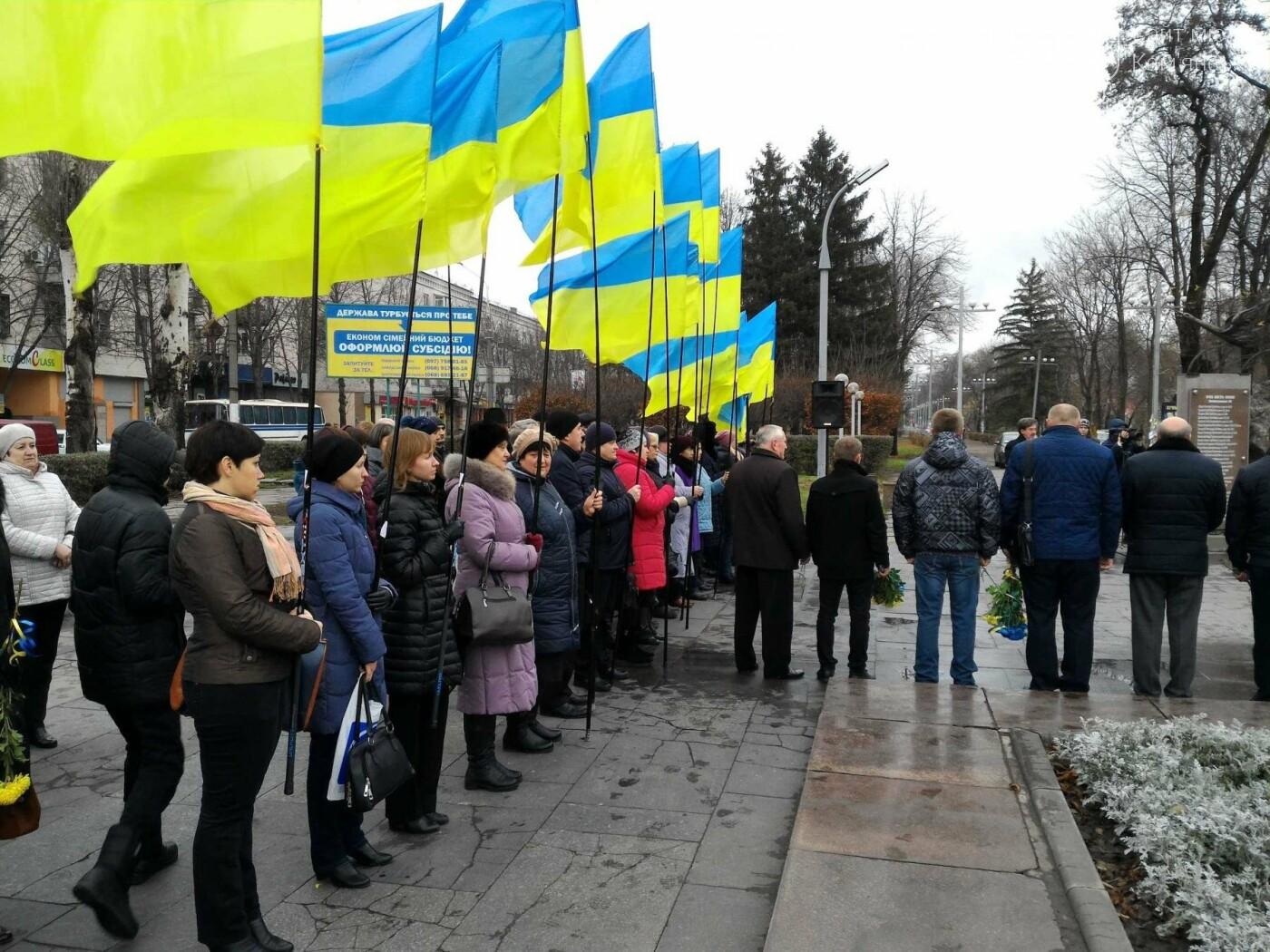 В Каменском возложили цветы к мемориалу бойцам АТО на майдане Героев, фото-7