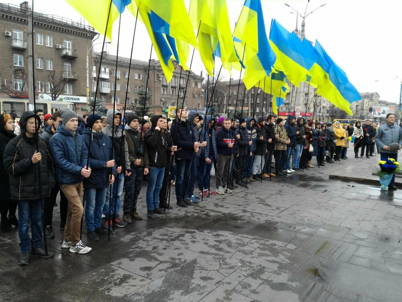 В Каменском возложили цветы к мемориалу бойцам АТО на майдане Героев, фото-8