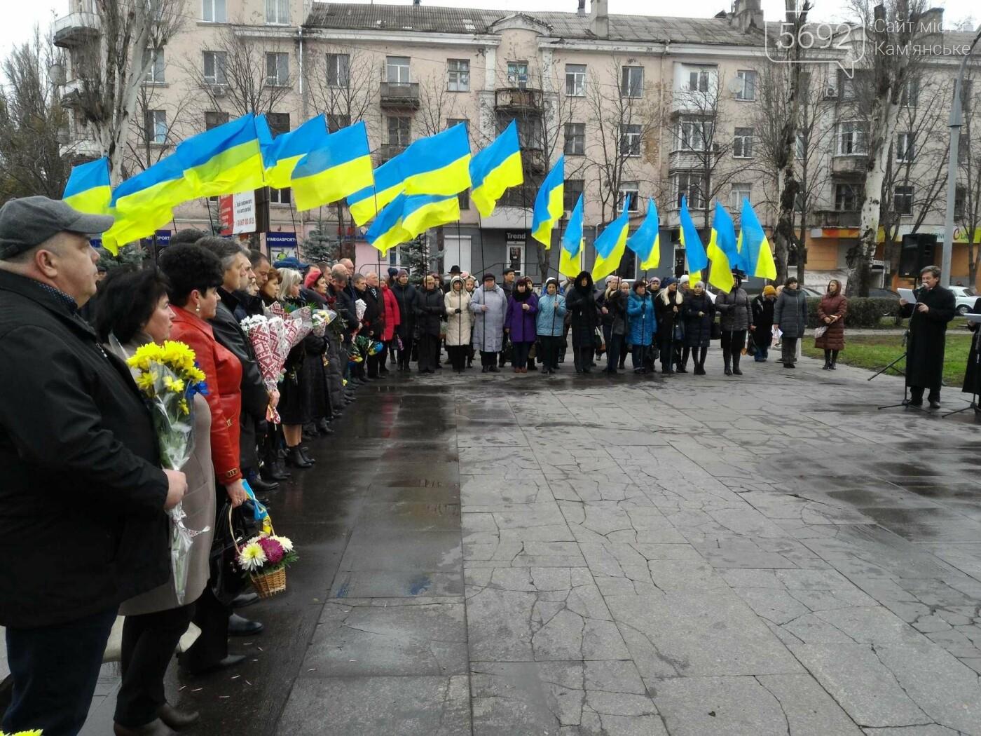 В Каменском возложили цветы к мемориалу бойцам АТО на майдане Героев, фото-9