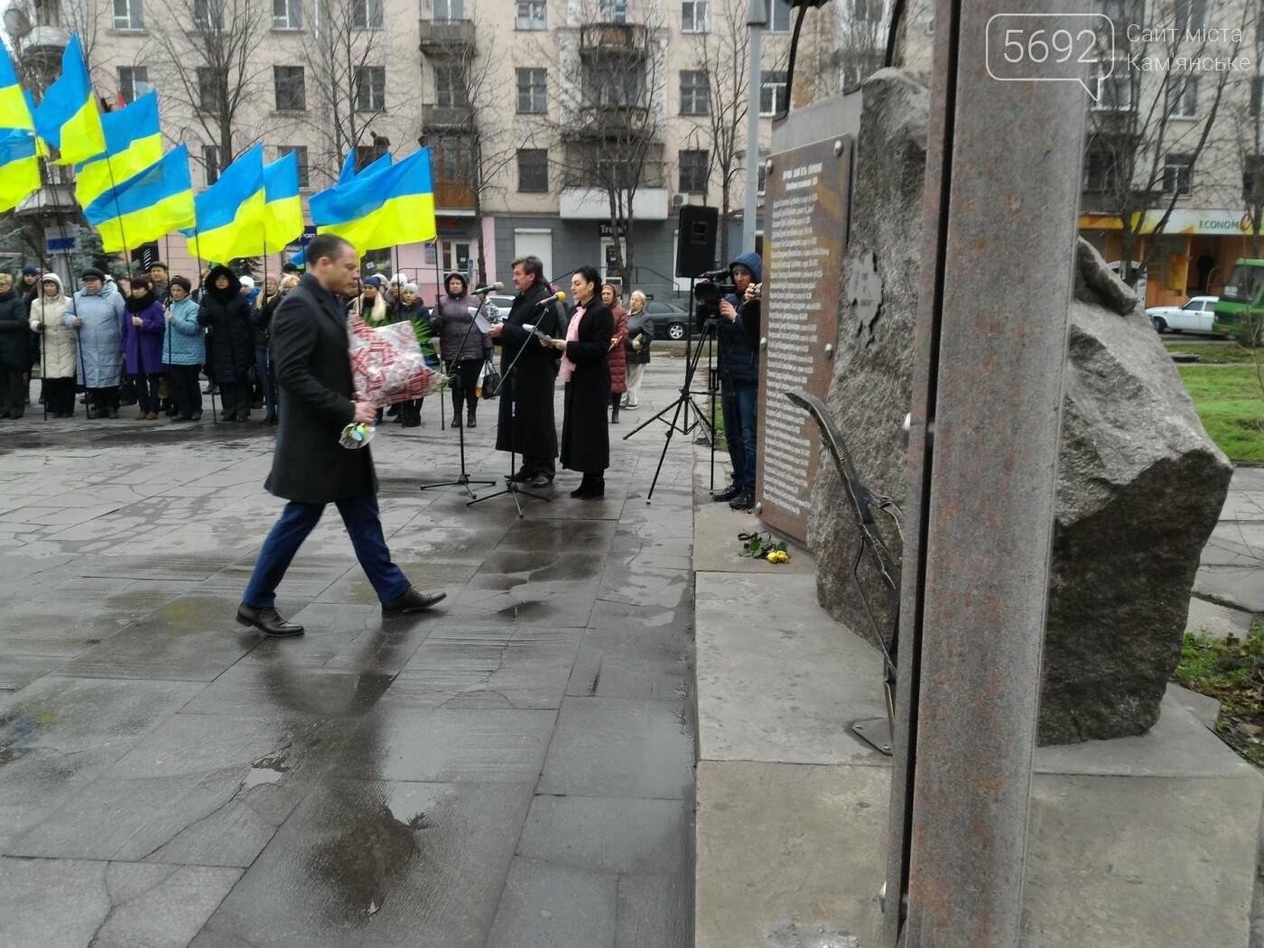 В Каменском возложили цветы к мемориалу бойцам АТО на майдане Героев, фото-5