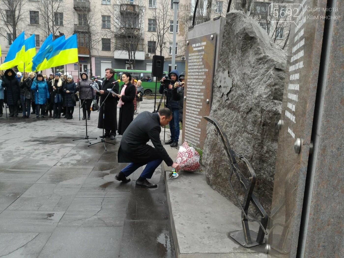 В Каменском возложили цветы к мемориалу бойцам АТО на майдане Героев, фото-12