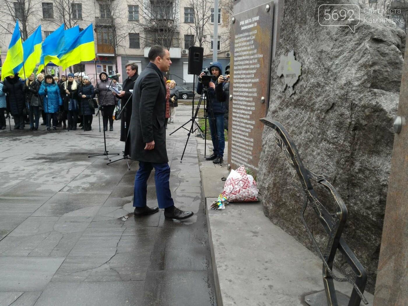 В Каменском возложили цветы к мемориалу бойцам АТО на майдане Героев, фото-13
