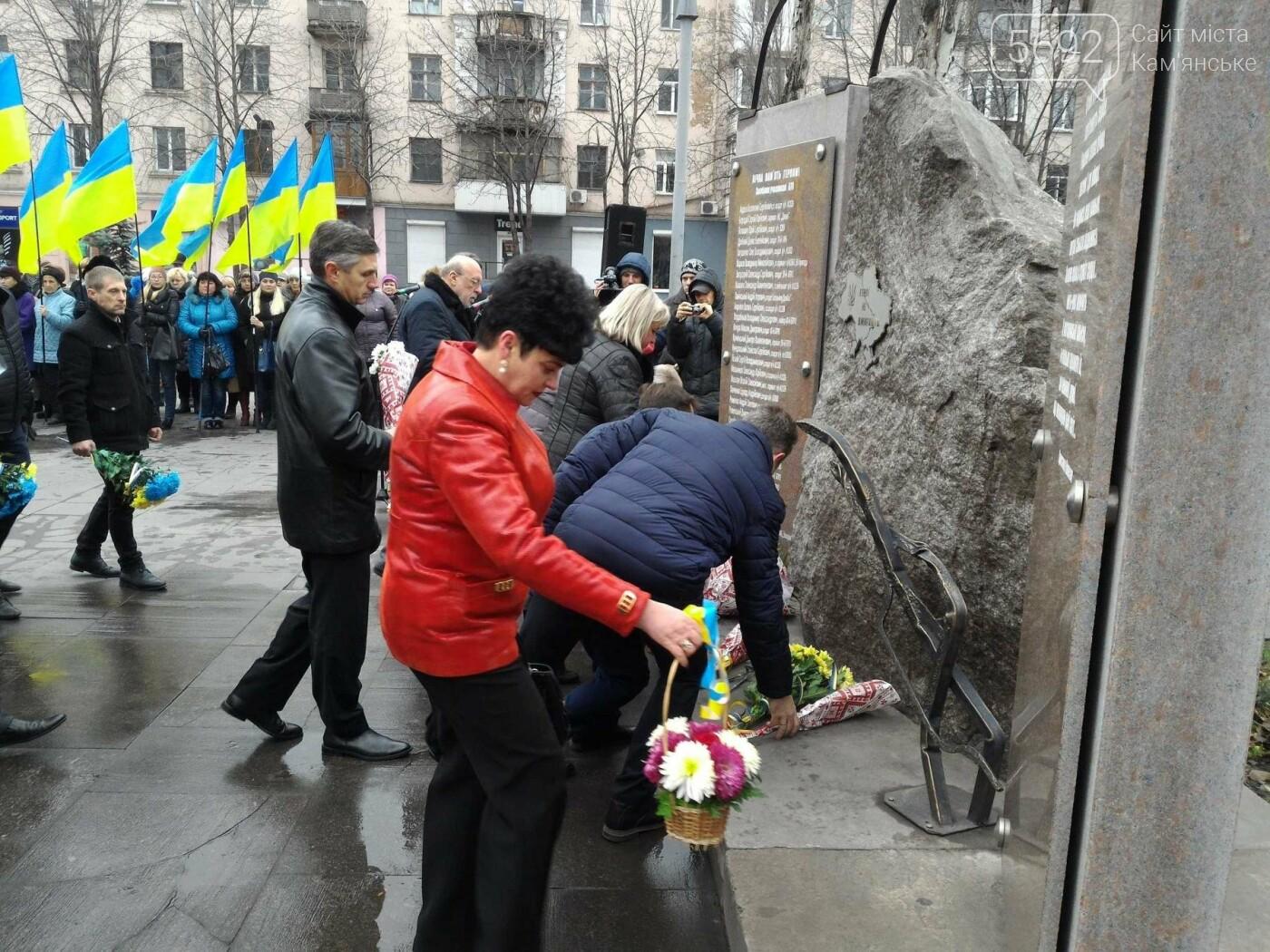 В Каменском возложили цветы к мемориалу бойцам АТО на майдане Героев, фото-15