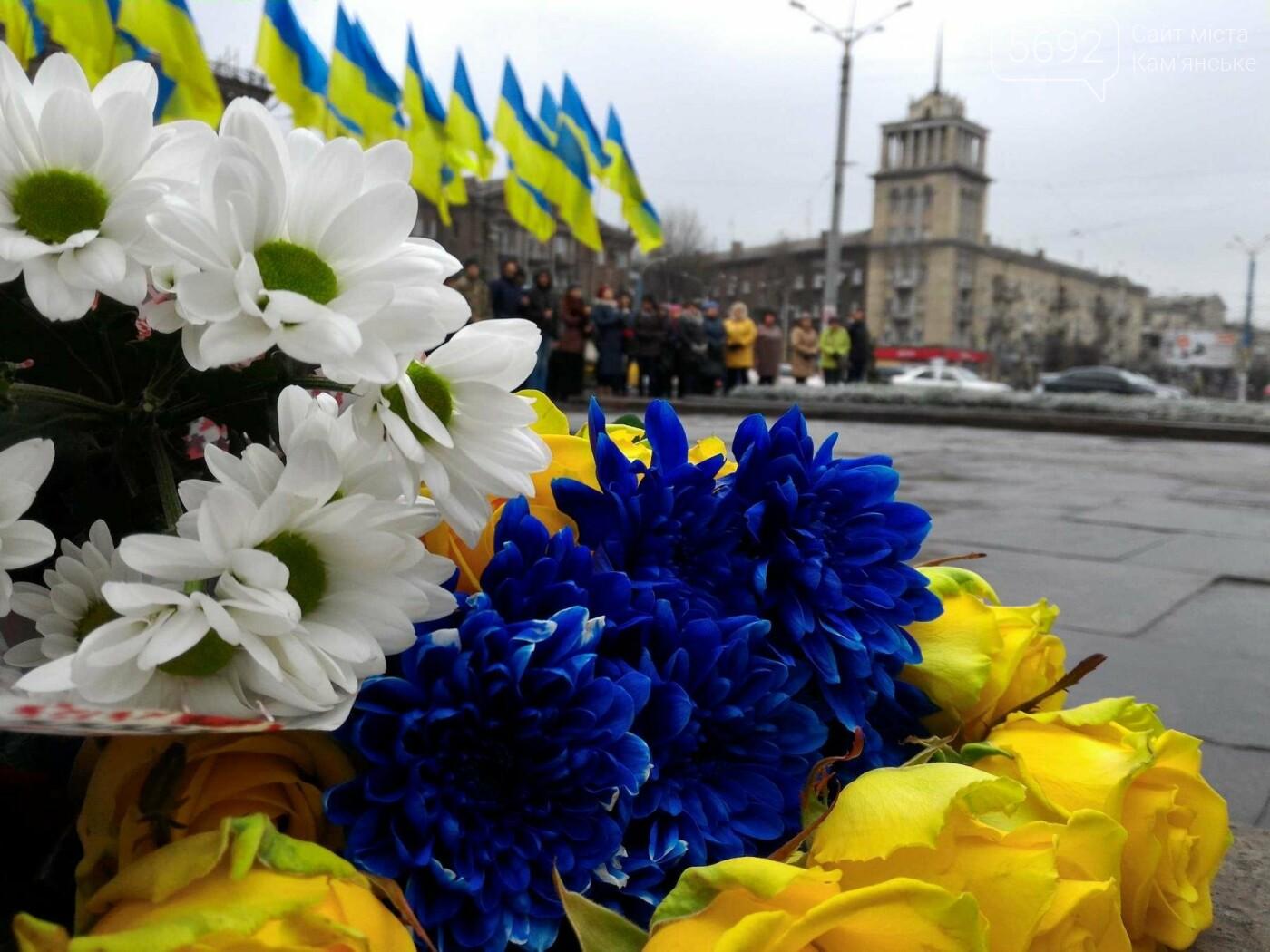 В Каменском возложили цветы к мемориалу бойцам АТО на майдане Героев, фото-1