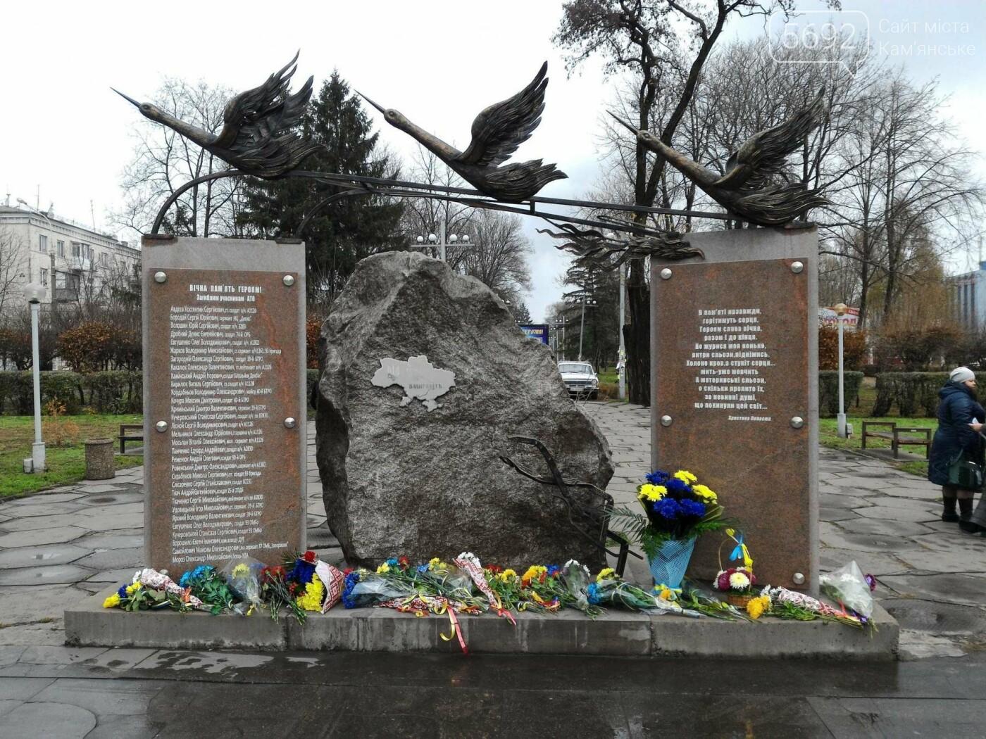 В Каменском возложили цветы к мемориалу бойцам АТО на майдане Героев, фото-17