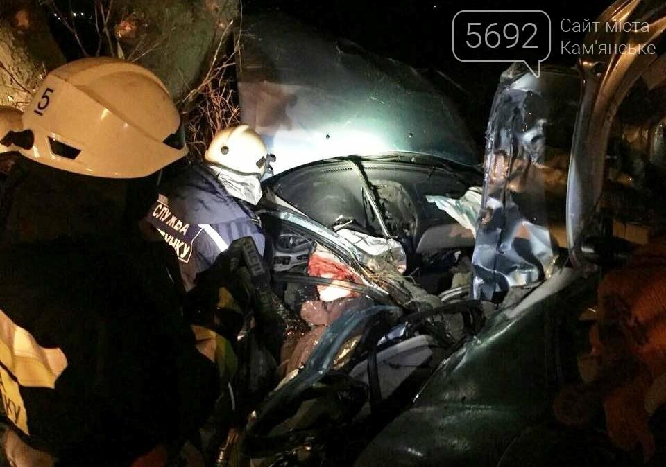 Четверо подростков разбились насмерть в ДТП возле Каменского, фото-1
