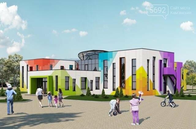 В Романково построят европейский детский сад, фото-1