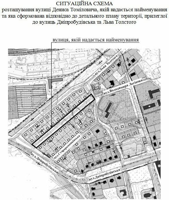 В Каменском и Карнауховке появятся новые улицы, фото-2
