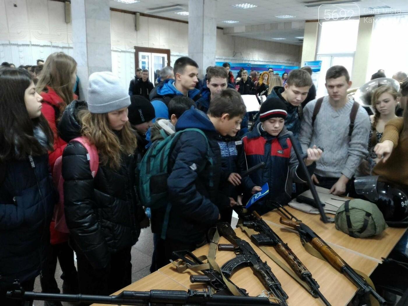 Школьников Каменского агитировали учиться на полицейских, фото-10
