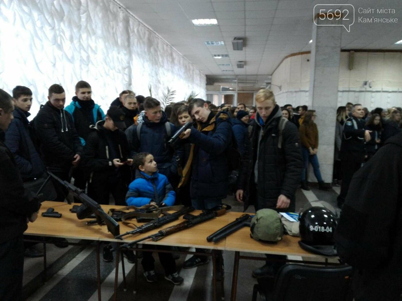 Школьников Каменского агитировали учиться на полицейских, фото-3
