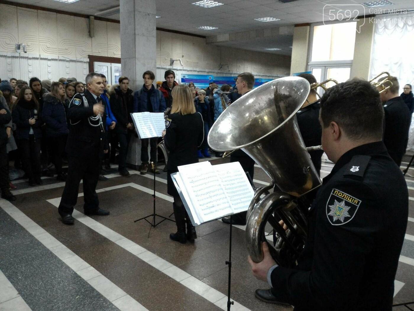 Школьников Каменского агитировали учиться на полицейских, фото-12