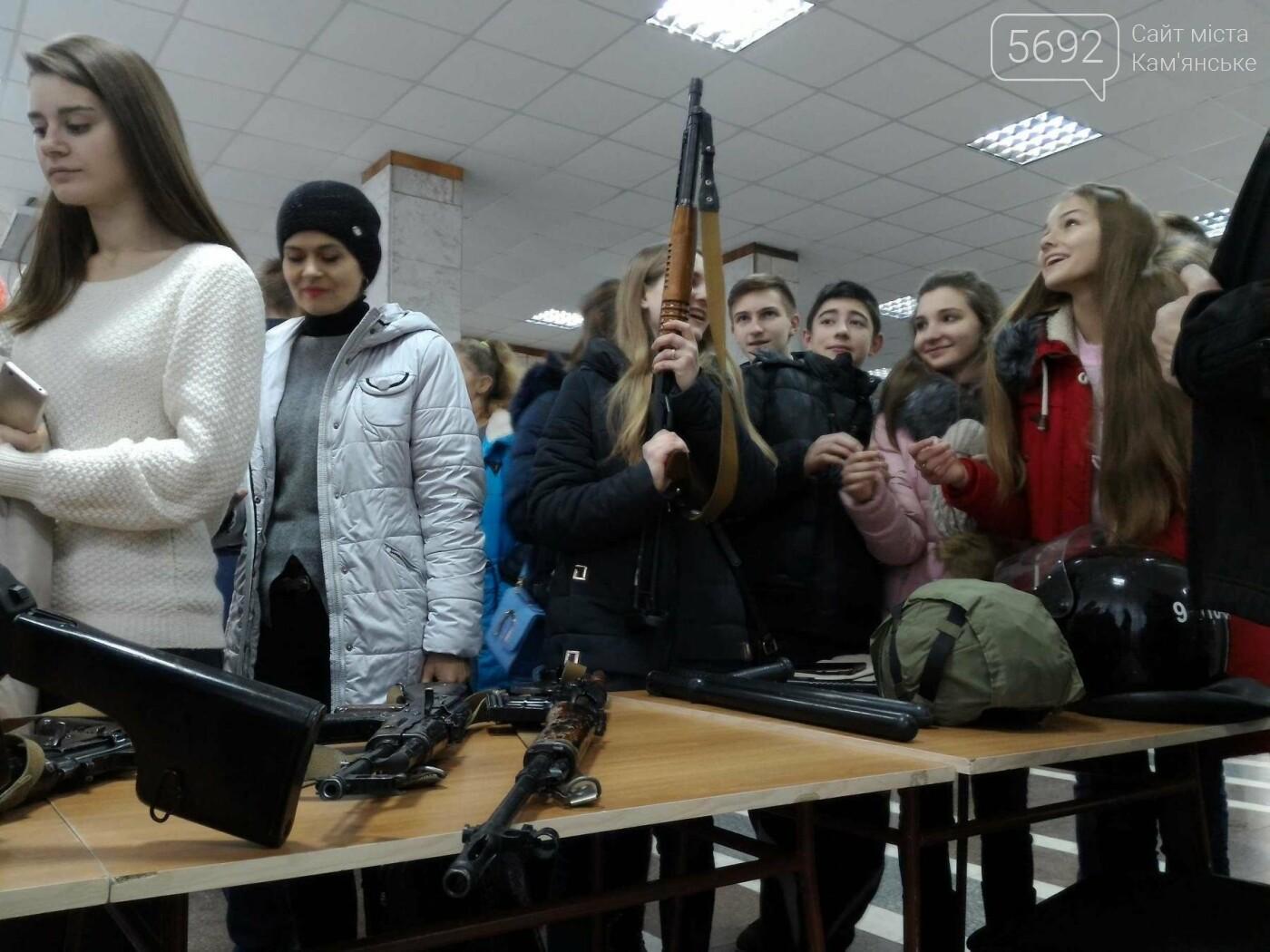 Школьников Каменского агитировали учиться на полицейских, фото-6