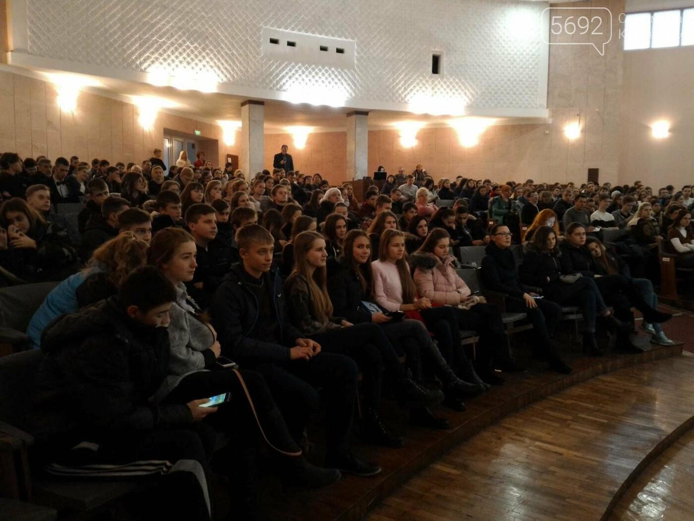Школьников Каменского агитировали учиться на полицейских, фото-7