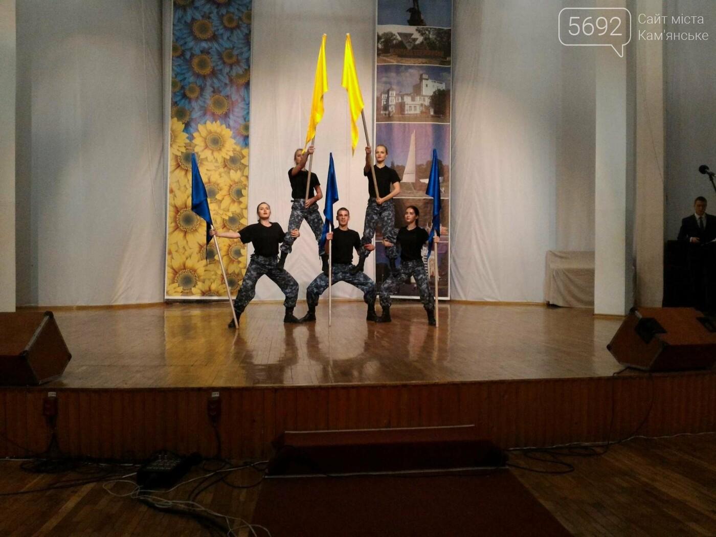 Школьников Каменского агитировали учиться на полицейских, фото-9