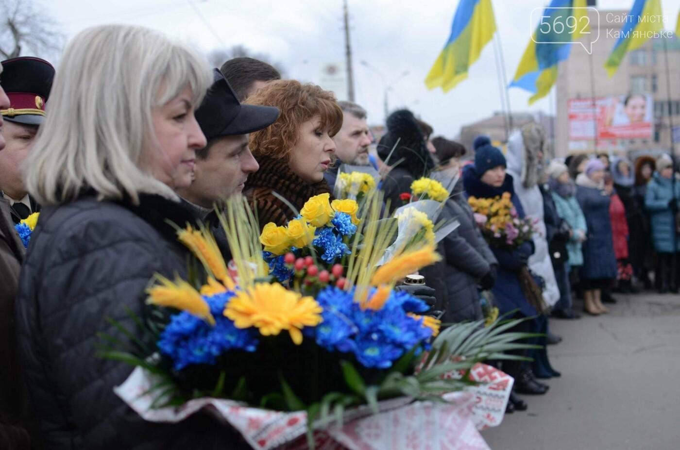 В Каменском почтили память жертв Голодомора, фото-1