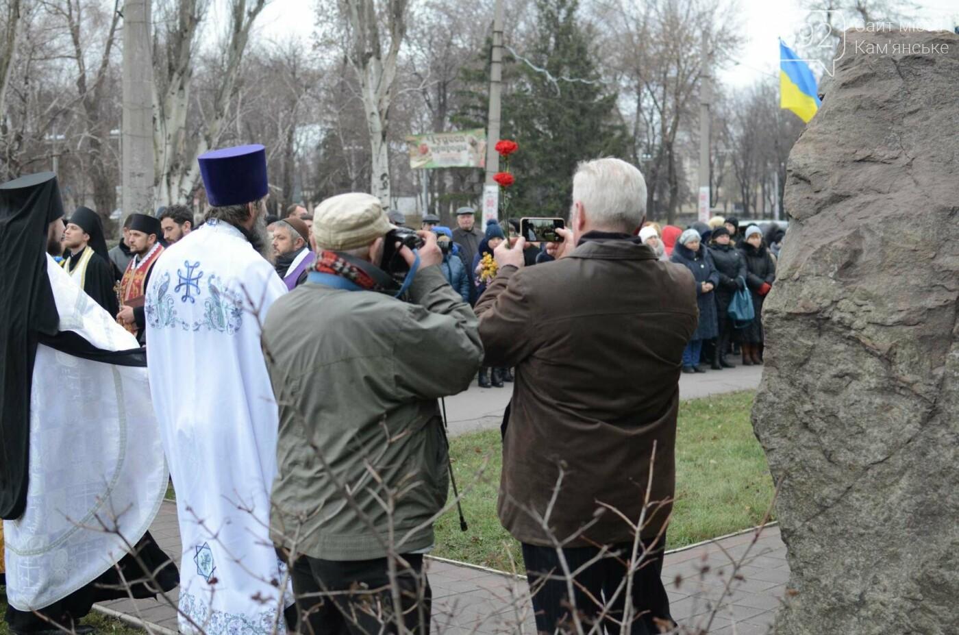 В Каменском почтили память жертв Голодомора, фото-9