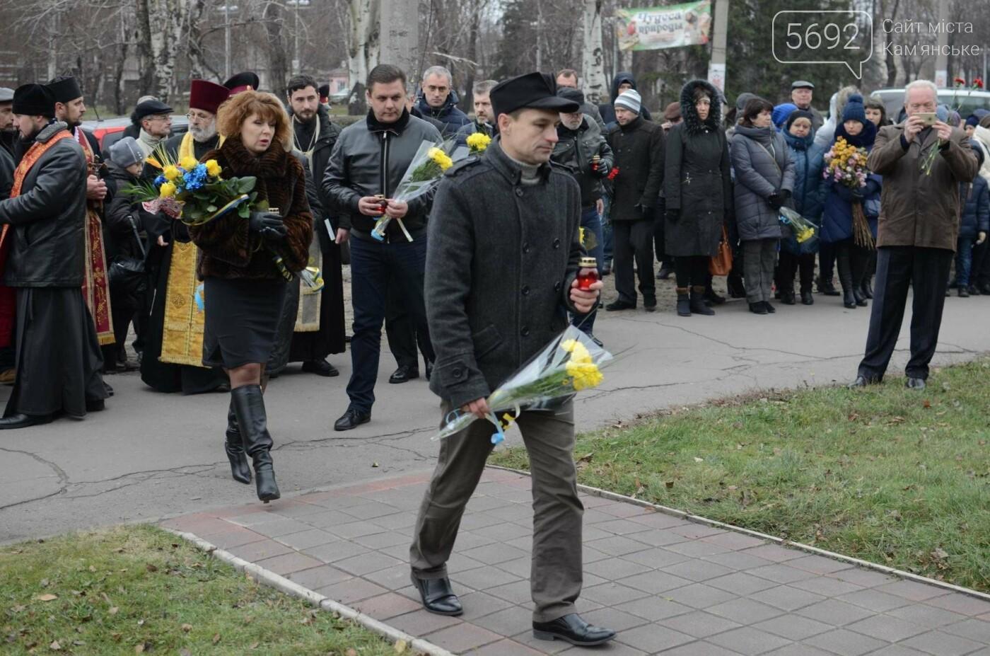 В Каменском почтили память жертв Голодомора, фото-6