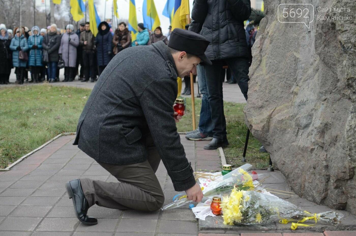 В Каменском почтили память жертв Голодомора, фото-7