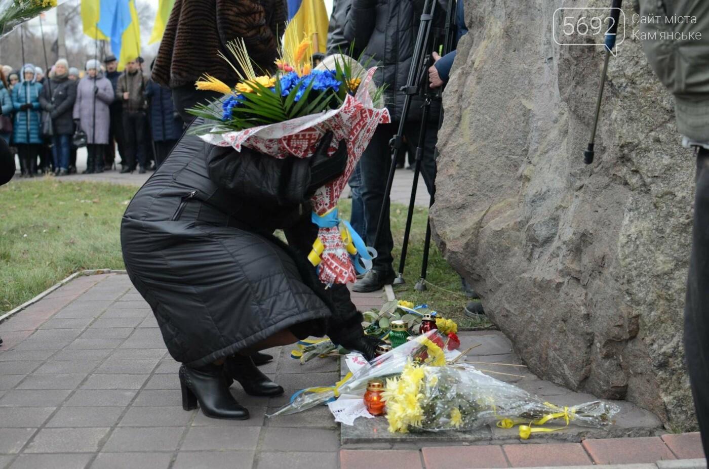 В Каменском почтили память жертв Голодомора, фото-10