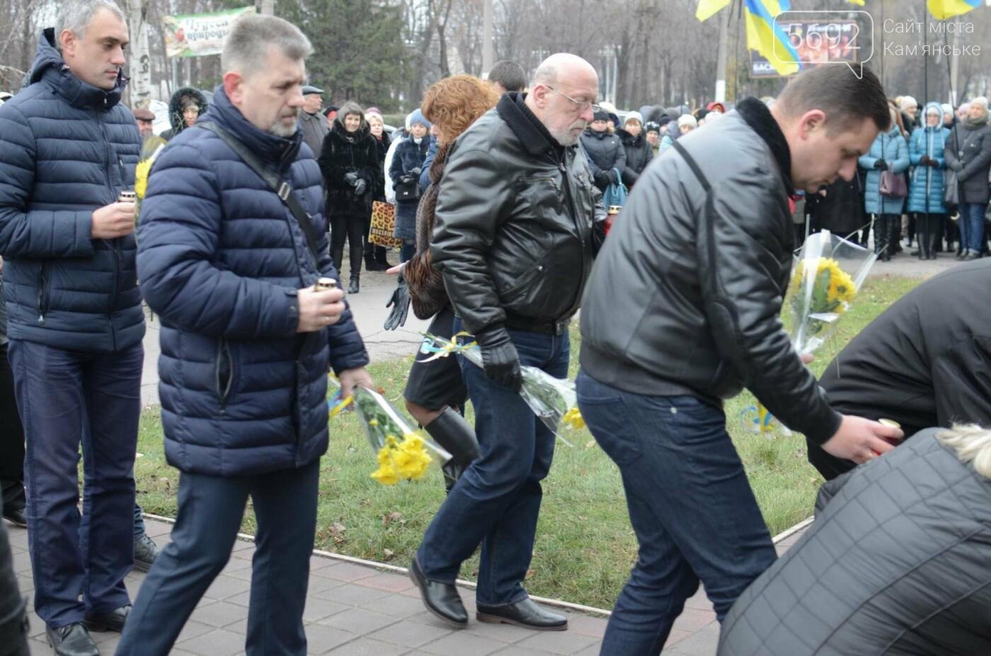 В Каменском почтили память жертв Голодомора, фото-4