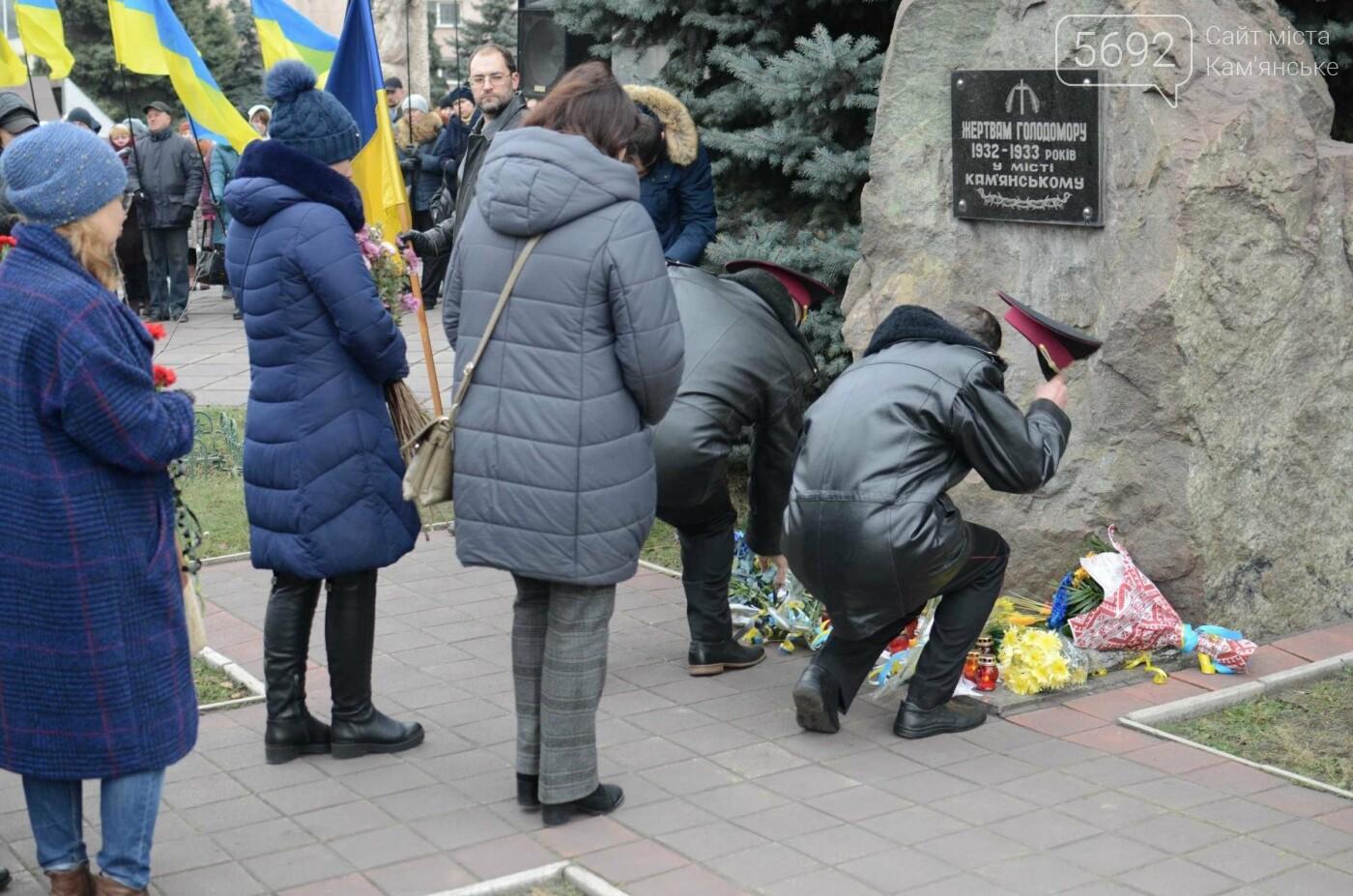 В Каменском почтили память жертв Голодомора, фото-8