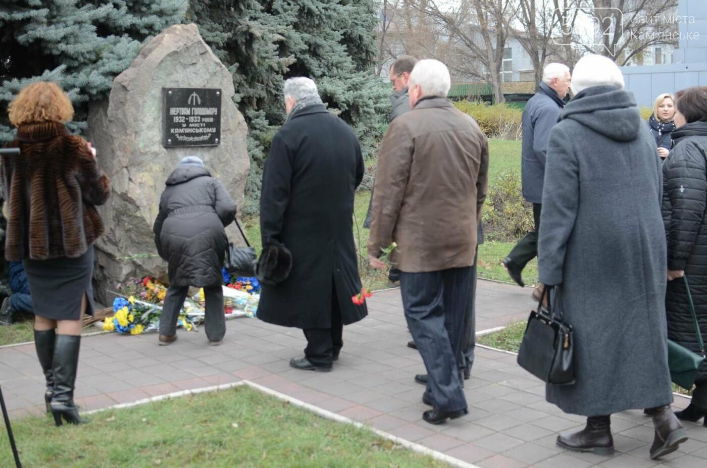 В Каменском почтили память жертв Голодомора, фото-5