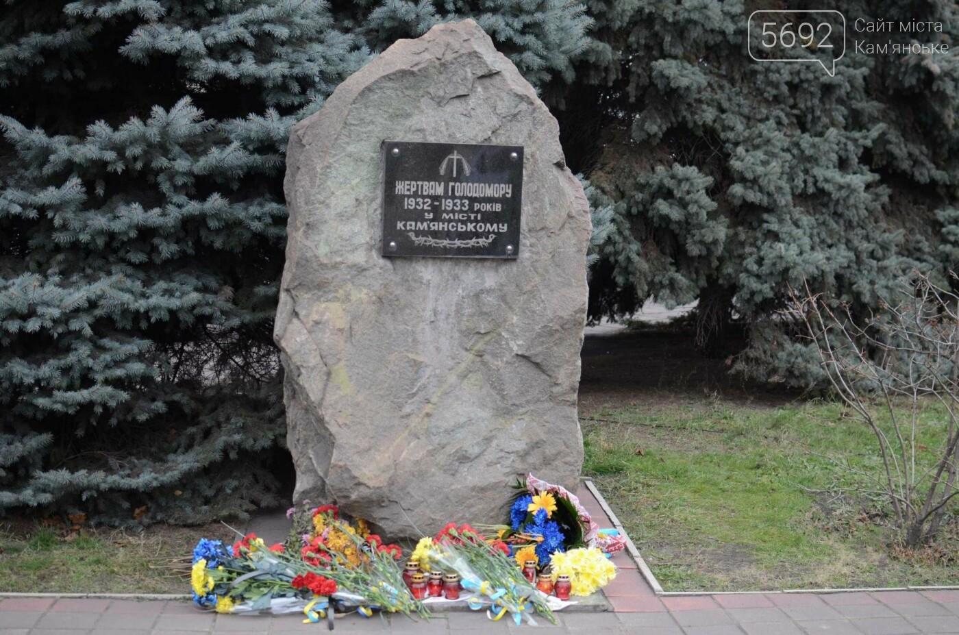 В Каменском почтили память жертв Голодомора, фото-11