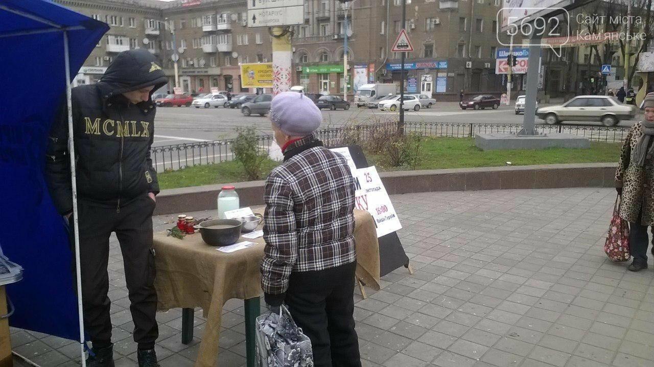 В Каменском показали, что ели украинцы во время голодомора, фото-2