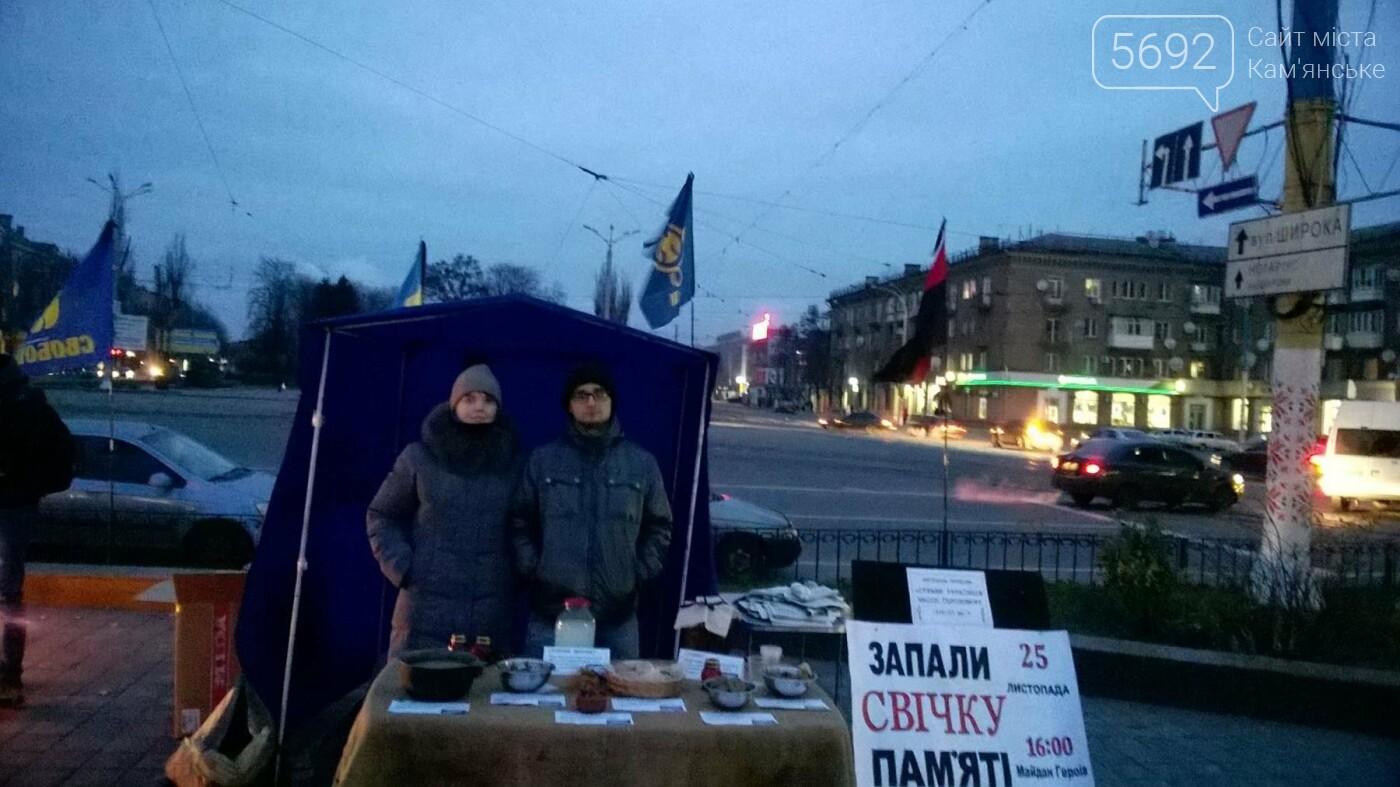 В Каменском показали, что ели украинцы во время голодомора, фото-4