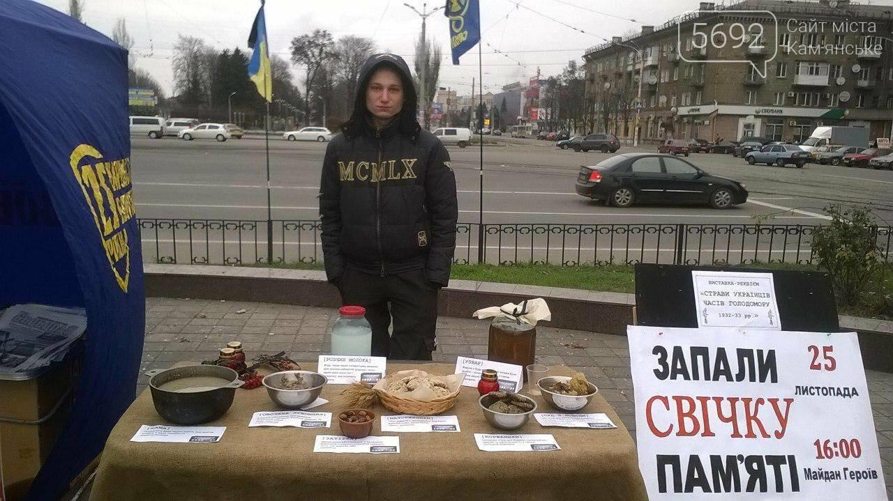 В Каменском показали, что ели украинцы во время голодомора, фото-3
