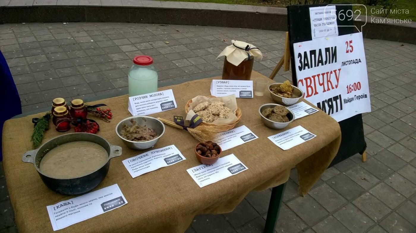 В Каменском показали, что ели украинцы во время голодомора, фото-6