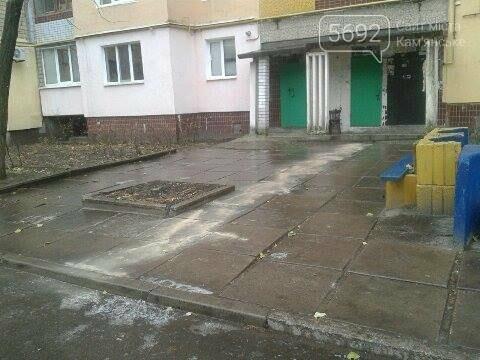 Обуваем ледоходы: дороги Каменского накрыл гололед, фото-2
