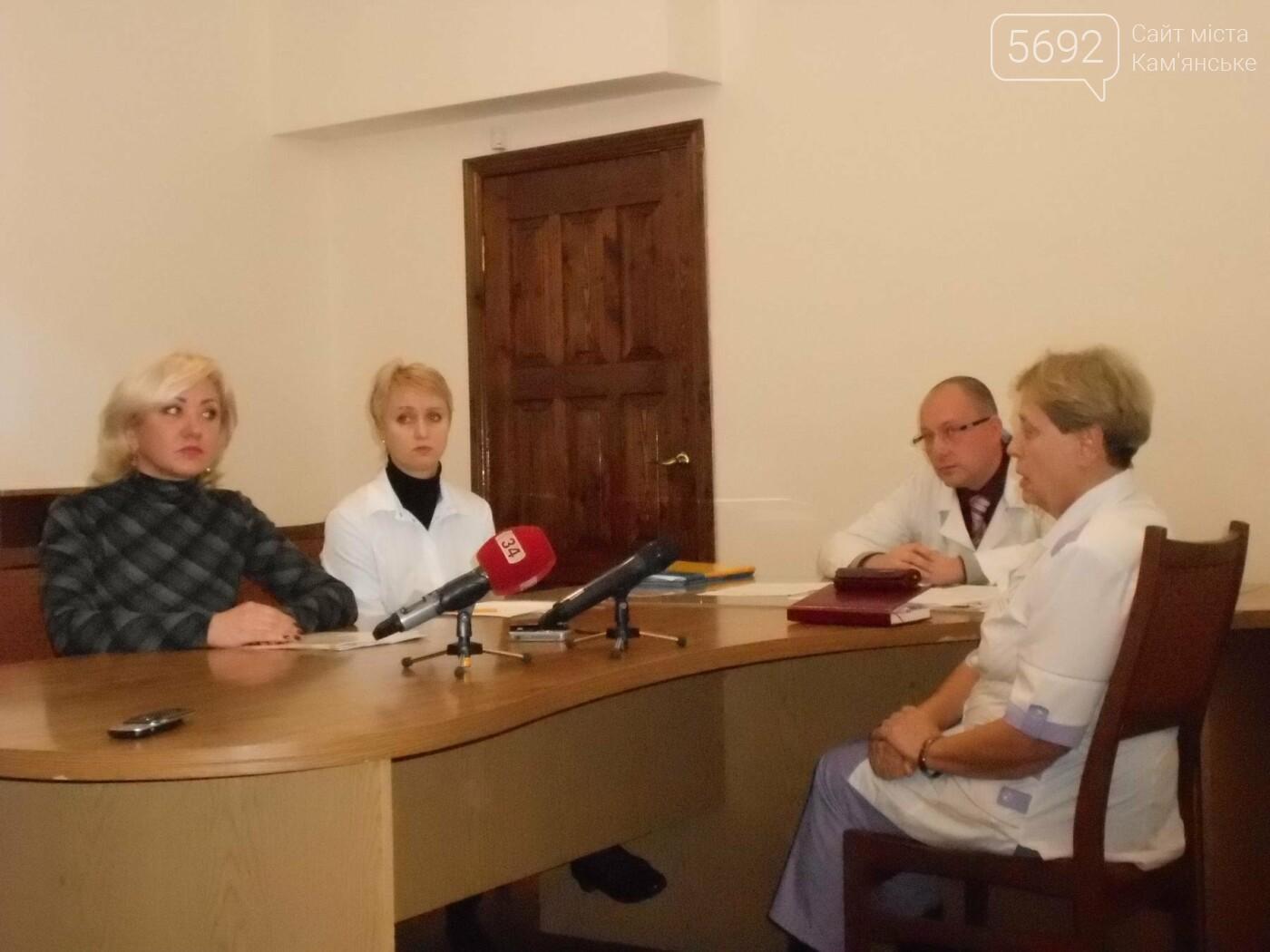 За смерть новорожденного врачи Каменского роддома получили выговор, фото-2