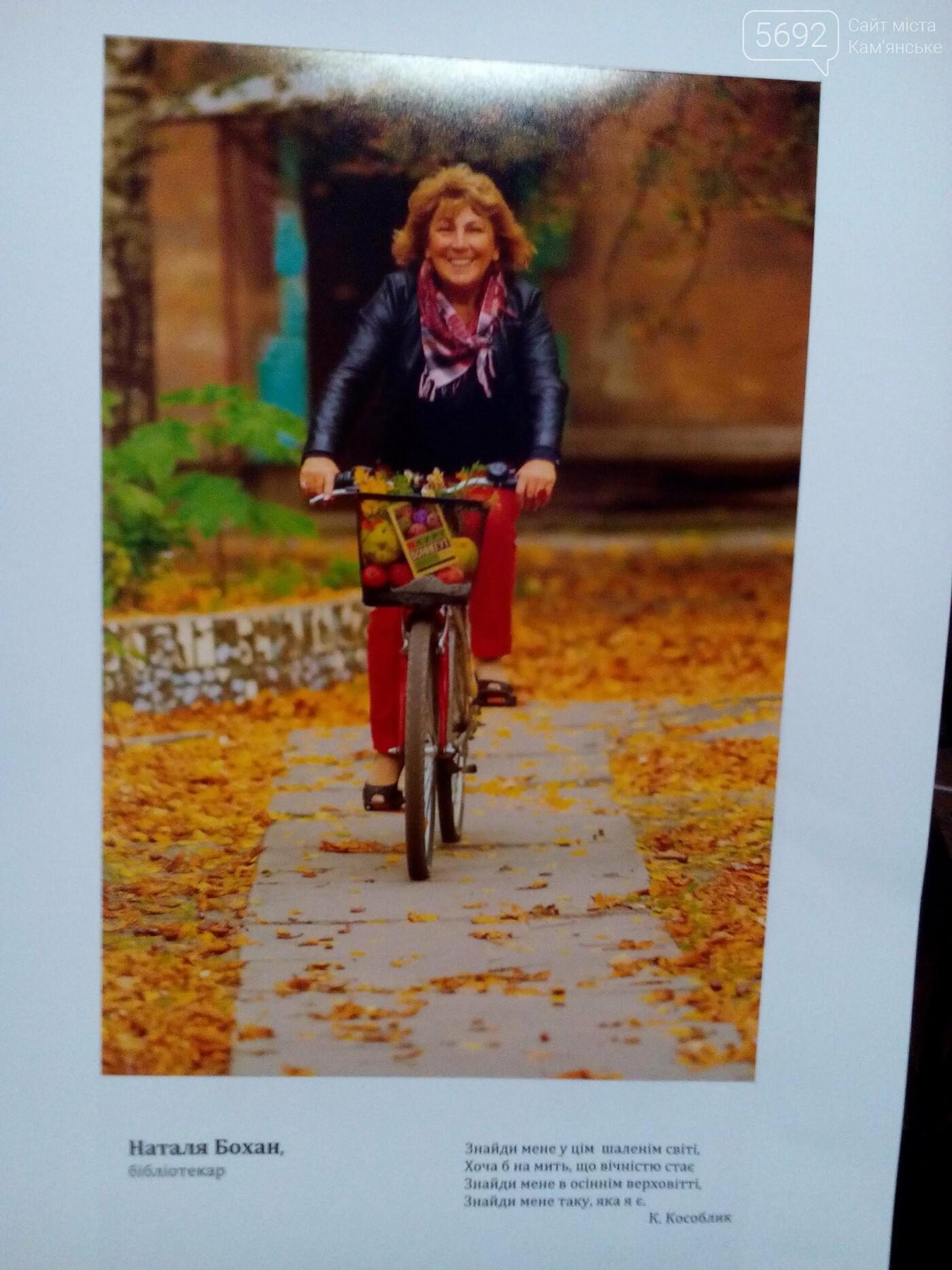 В Центральной библиотеке Каменского презентовали фотопроект «Осень создана для чтения», фото-6