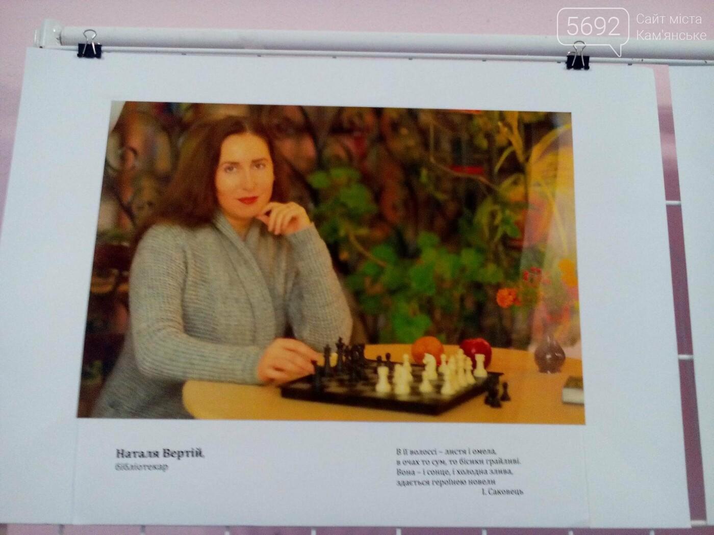 В Центральной библиотеке Каменского презентовали фотопроект «Осень создана для чтения», фото-7