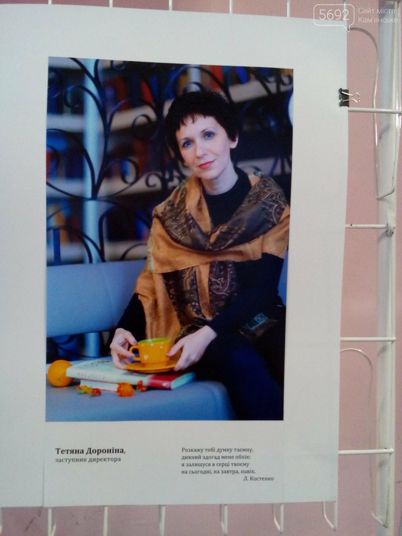 В Центральной библиотеке Каменского презентовали фотопроект «Осень создана для чтения», фото-4