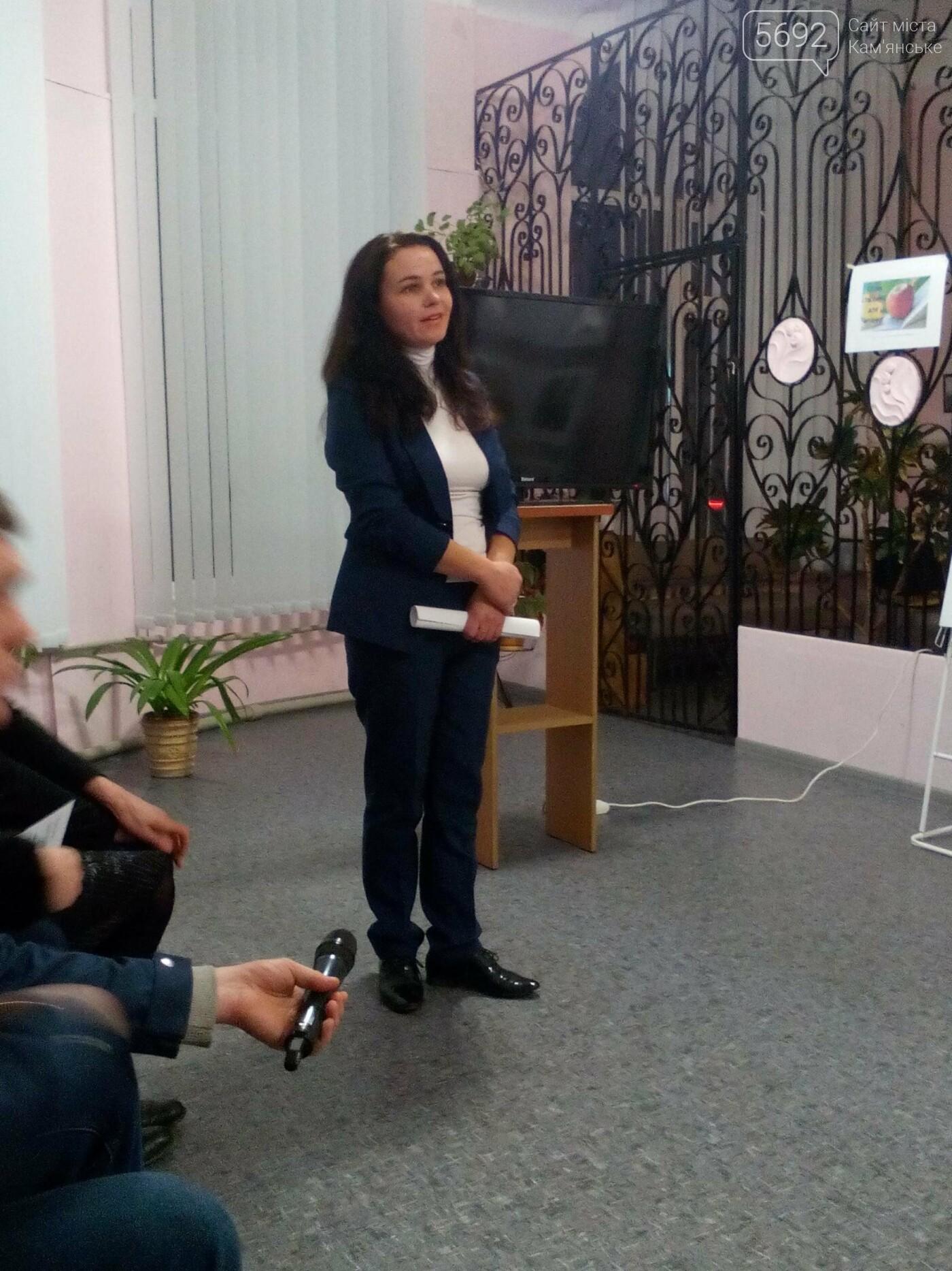 В Центральной библиотеке Каменского презентовали фотопроект «Осень создана для чтения», фото-14