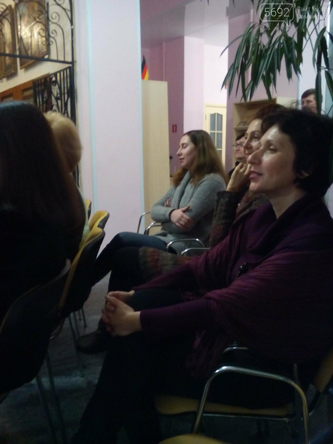 В Центральной библиотеке Каменского презентовали фотопроект «Осень создана для чтения», фото-5
