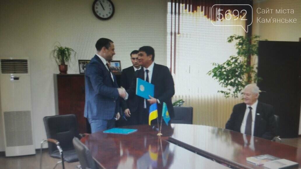 Каменское и Темиртау заключили договор о сотрудничестве , фото-1