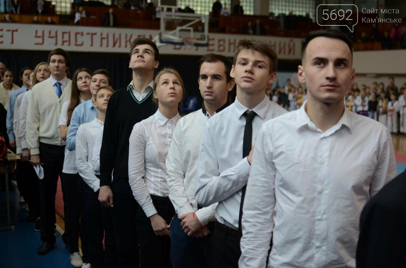 В Каменском стартовал чемпионат Днепропетровщины по тхеквондо, фото-1