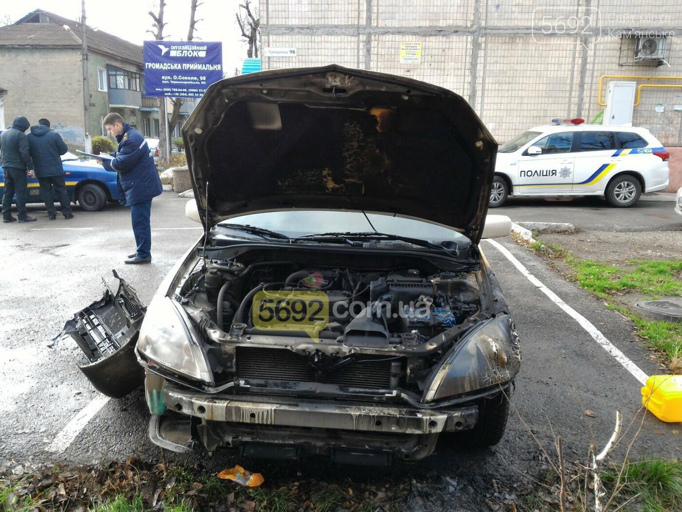 """Лидеру каменского """"Оппоблока"""" подожгли автомобиль, фото-1"""