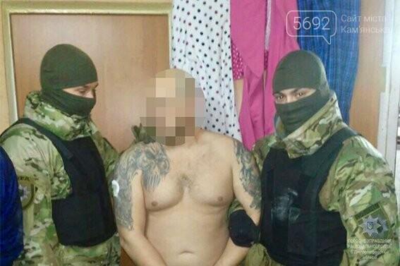 В Каменском задержали наркосбытчика с гранатой, фото-3