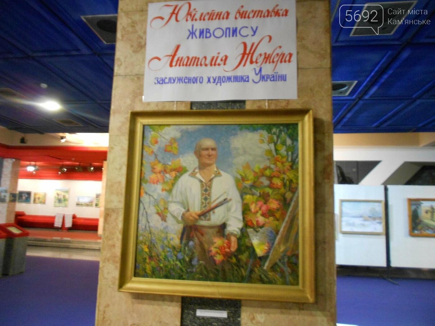 В Каменском открылась юбилейная выставка известного художника Анатолия Жежера, фото-15
