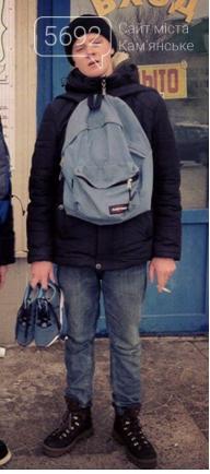 В Каменском потерялся и нашелся подросток, фото-1
