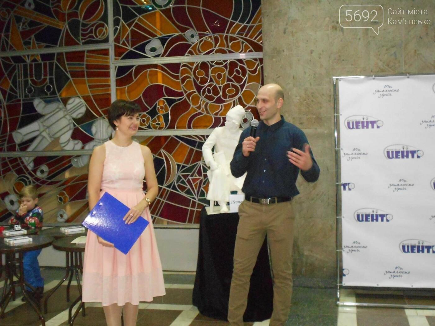 От пластилина до искусства: в Каменском открылась выставка скульптора Сергея Болдова, фото-13