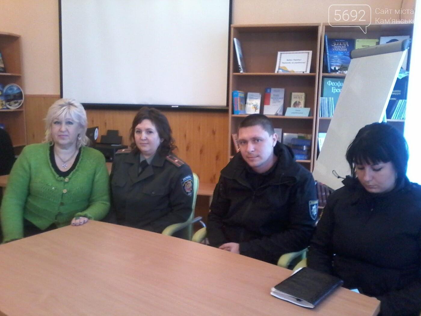 В Центральной библиотеке каменчане узнали о своих правах, фото-2