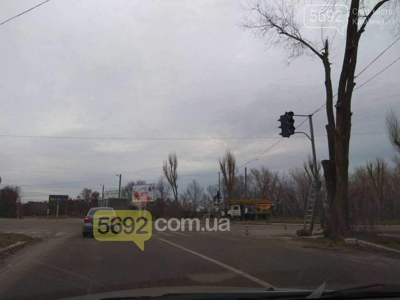 На левобережье Каменского установят светофоры, фото-1
