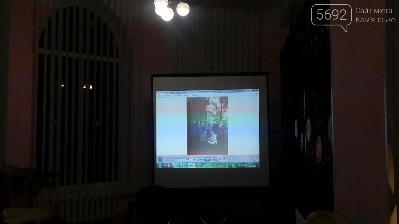 В библиотеке Каменского разгадывали фотозагадки, фото-3