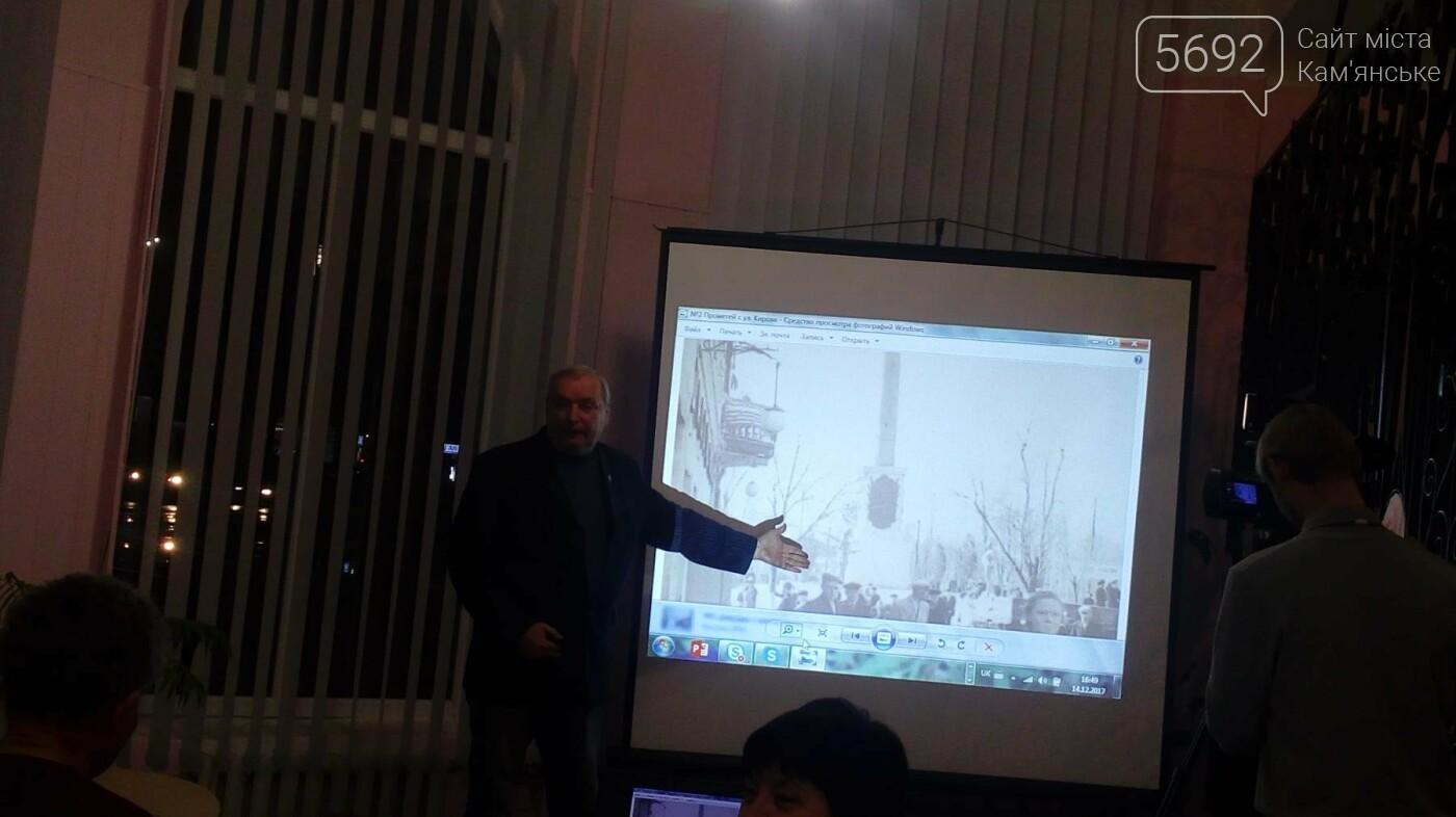 В библиотеке Каменского разгадывали фотозагадки, фото-7